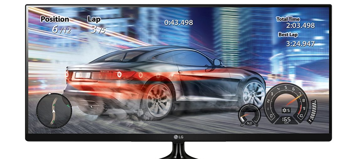 Best UltraWide Monitors in India