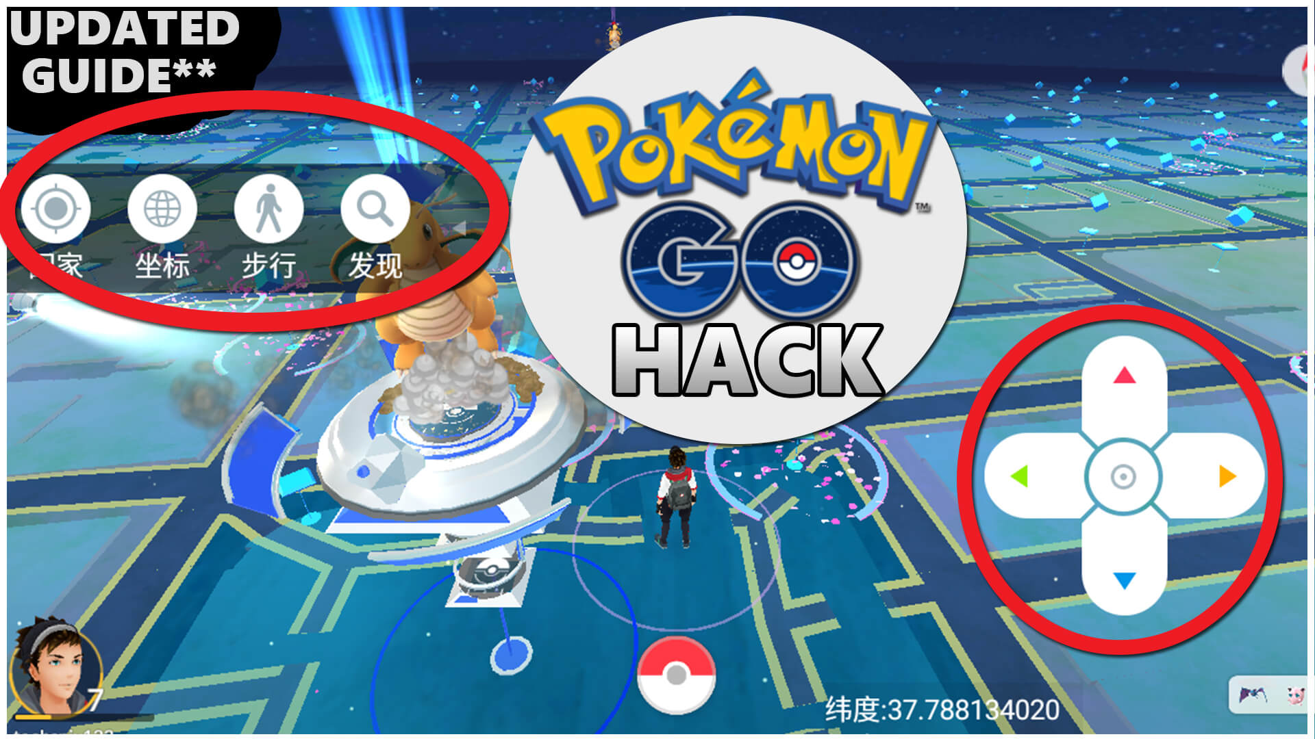 Pokemon GO Hack ANDROID No Root / Pokemon GO CHEAT : Joystick, Find Pokemons Easily, Change Location